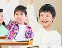 小学生の学習コース