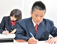 中学生の学習コース